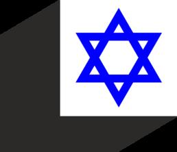 Judaism Holocaust and Antisemitism Enrichment logo