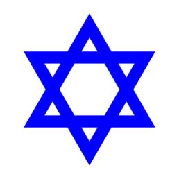 Judaism, Holocaust and Antisemitism Logo